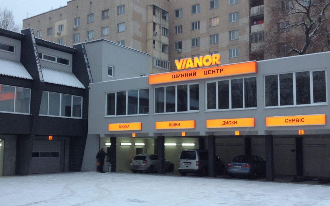 Мойка на ул Стальского 34